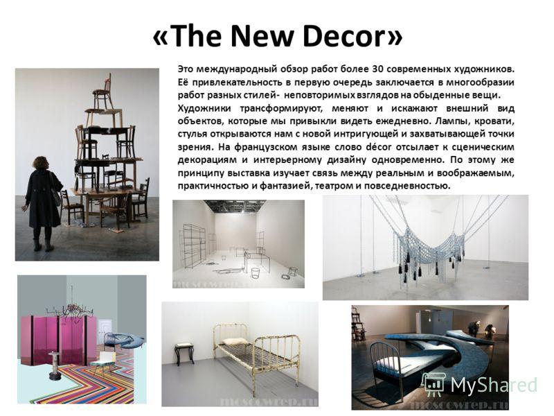 «The New Decor» Это международный обзор работ более 30 современных художников. Её привлекательность в первую очередь заключается в многообразии работ разных стилей- неповторимых взглядов на обыденные вещи. Художники трансформируют, меняют и искажают