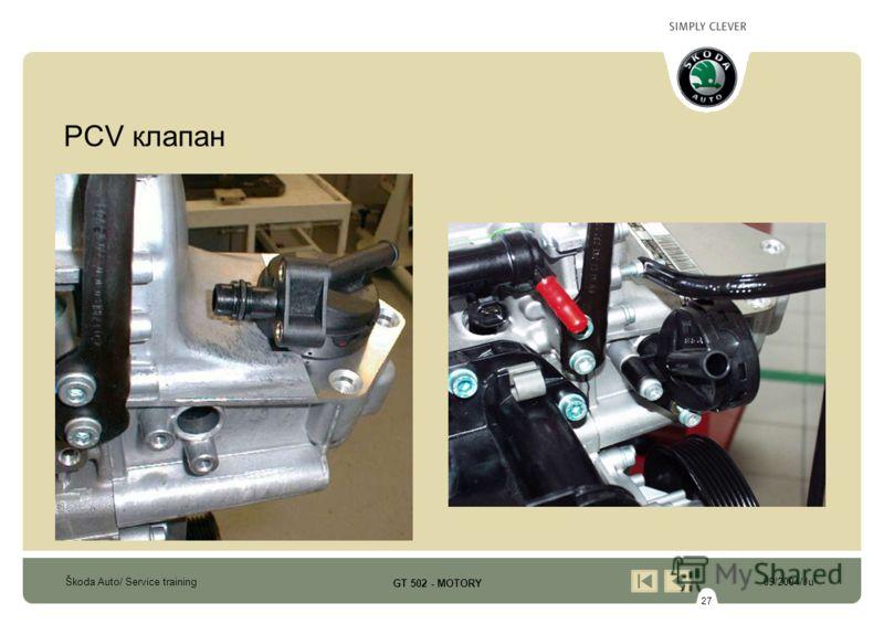 27 Škoda Auto/ Service training09/2004/Ju GT 502 - MOTORY PCV клапан