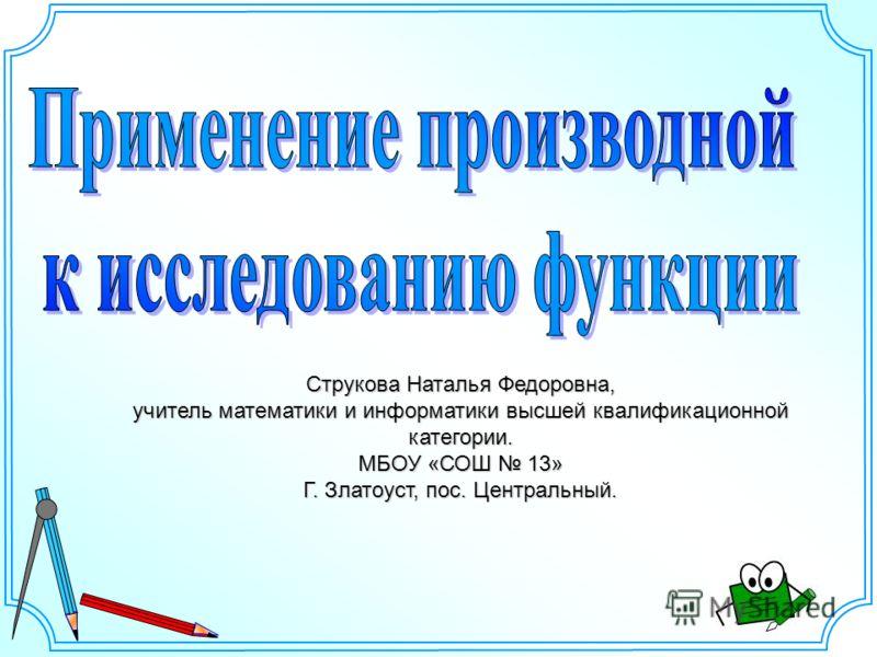 Невский район  Налоговый консультационный центр