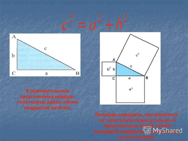 Поворотная симметрия пятого порядка
