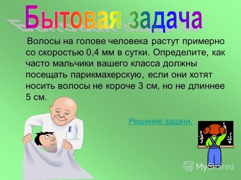 Потребительская корзина в январе месяце 2011 года составляла по г. Владимиру 4500 рублей в месяц. Рассчитайте потребительскую корзину в феврале месяце с учетом инфляции, если она составляла 2%. 1) 4590 руб 2) 9000 руб 3) 90 руб4590 руб 9000 руб 90 ру