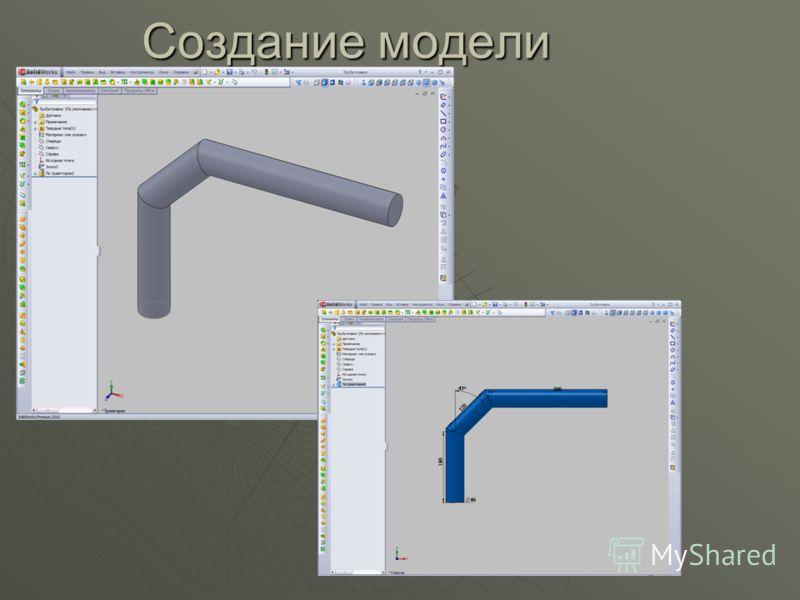 Создание модели