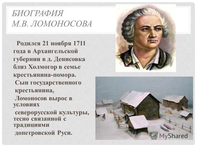 История россии 8 класс данилов клоков читать онлайн