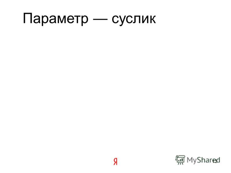 Подключение /?lang=ru-RU&mode=debug&coordorder=longlat&load=package.map&ns=YM Язык интерфейса * Режим работы (release) Порядок координат (latlong) Пространство имен (ymaps) Загружаемые пакеты * обязательный параметр (значение по умолчанию) 12