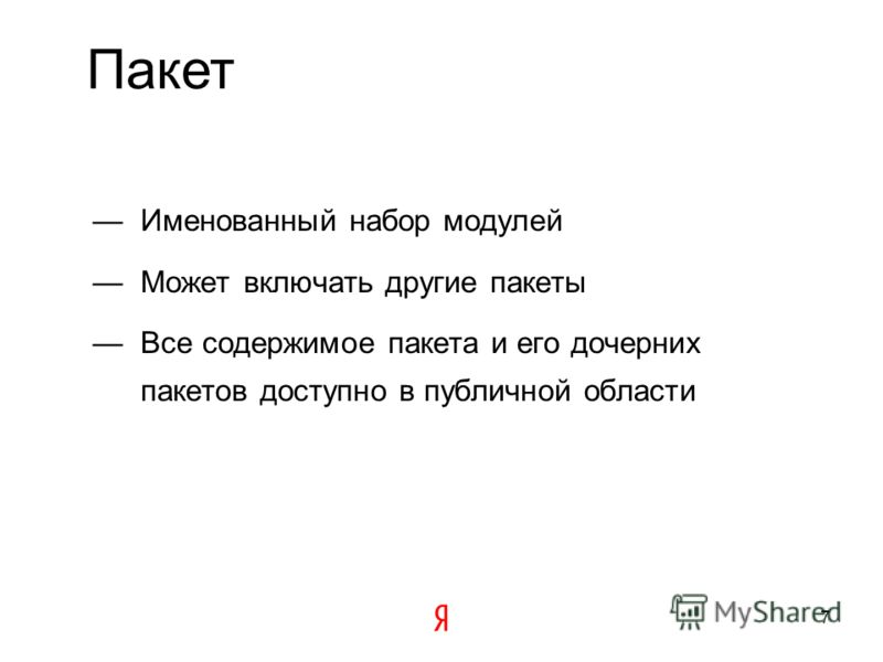 { name: Placemark, type: js, src: [placemark-helper.js], depends: [ util.augment, GeoObject ] } Файл описания модуля 6