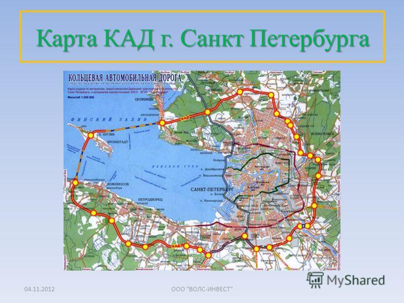 Карта КАД г. Санкт Петербурга