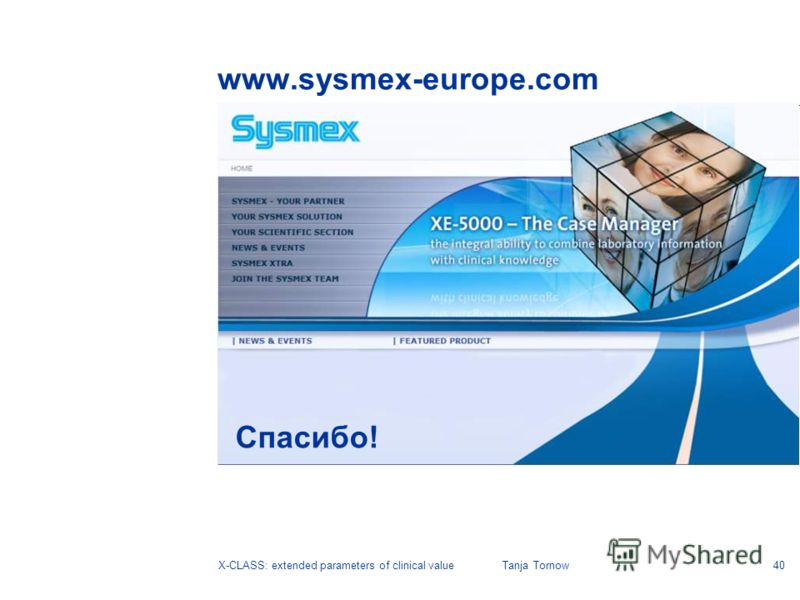 40X-CLASS: extended parameters of clinical valueTanja Tornow www.sysmex-europe.com Спасибо!