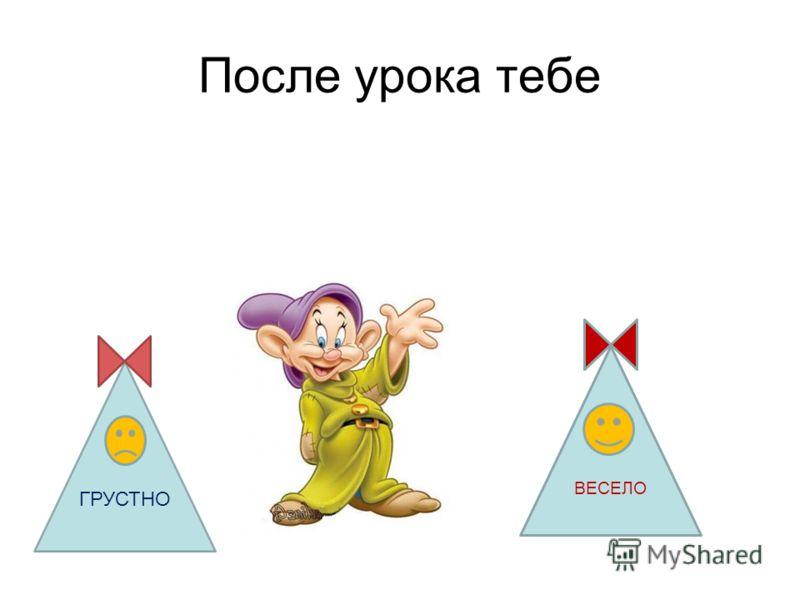 Посчитай сколько на рисунке треугольников и прямоугольников