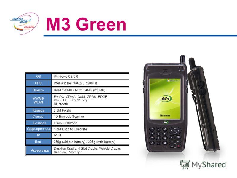 OSWindows CE 5.0 CPUIntel Xscale PXA-270 520MHz ПамятьRAM 128MB / ROM 64MB (256MB) WWAN/ WLAN EV-DO, CDMA, GSM, GPRS, EDGE Wi-Fi IEEE 802.11 b/g Bluetooth Камера2.0M Pixels Сканер1D Barcode Scanner БатареяLi-ion 2,200mAh Ударопрочность 1.5M Drop to C