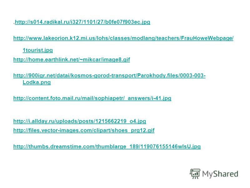 .http://s014.radikal.ru/i327/1101/27/b0fe07f903ec.jpghttp://s014.radikal.ru/i327/1101/27/b0fe07f903ec.jpg http://www.lakeorion.k12.mi.us/lohs/classes/modlang/teachers/FrauHoweWebpage/ 1tourist.jpg http://home.earthlink.net/~mikcar/image8.gif http://9