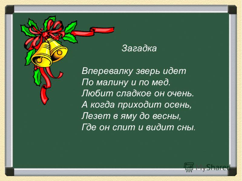 Гдз 6 Класс по русскому языку Разумовская Львова