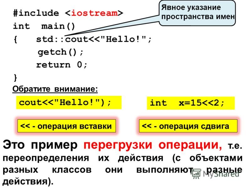 #include int main() { std::cout