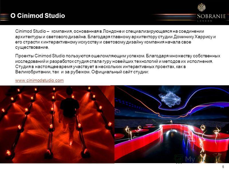 О Cinimod Studio Cinimod Studio – компания, основанная в Лондоне и специализирующаяся на соединении архитектуры и светового дизайна. Благодаря главному архитектору студии Доминику Харрису и его страсти к интерактивному искусству и световому дизайну к