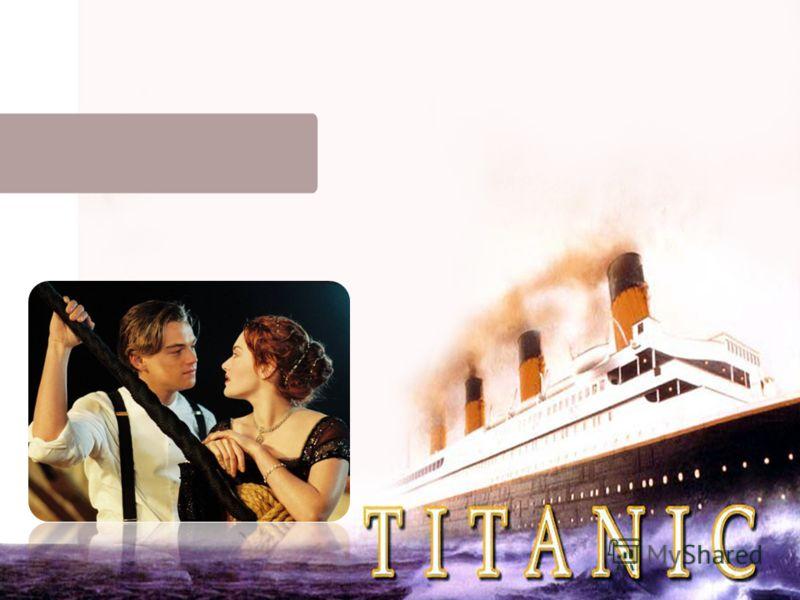 Фильм о «Титанике»