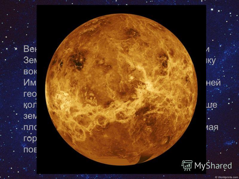 Венера Венера близка по размеру к Земле и, как и Земля, имеет толстую силикатную оболочку вокруг железного ядра и атмосферу. Имеются также свидетельства её внутренней геологической активности. Однако количество воды на Венере гораздо меньше земного,