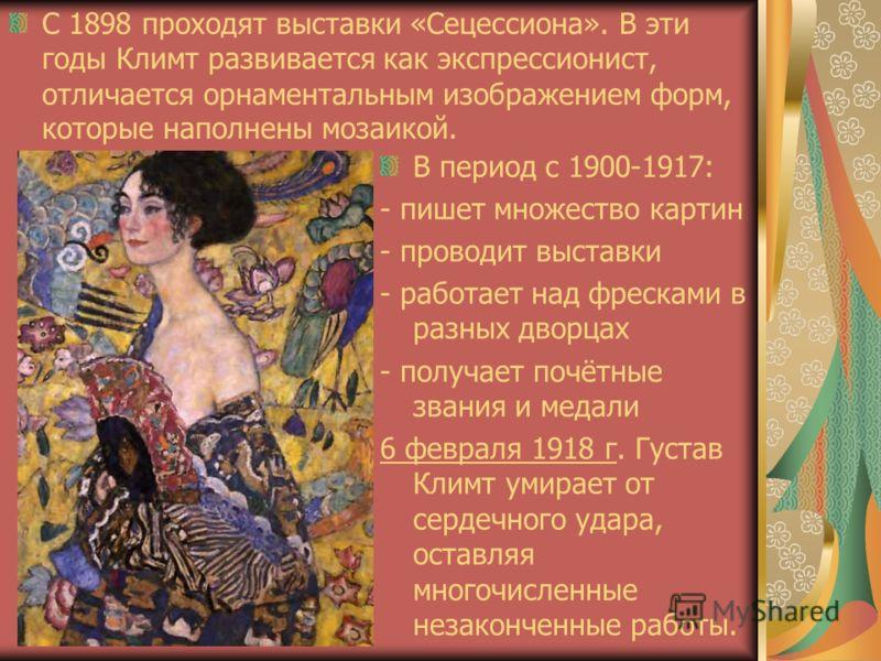 В 1891 году Густав Климт становится членом «Союза изобразительных искусств». В 1895 году Климт декорирует залы в театре замка Эстерхаз в Венгрии. В 1897 вместе с Йозефом Марией Ольбрихом, Йозефом Хофманом и другими создал венский «Сецессион», который