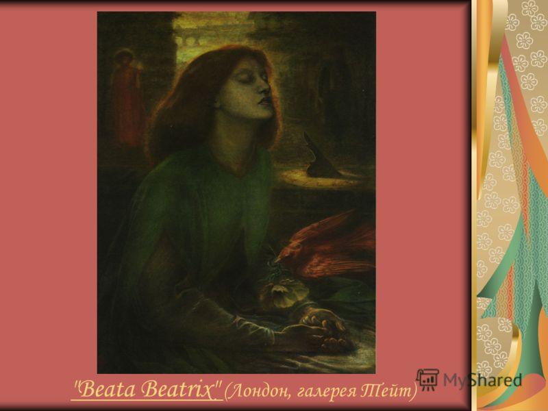 Итальянский поэт и художник. Происходил из большой семьи, где все занимались литературой. С 1841 года он учился в Академии живописи Генри Сасса в Блумсбари, а в 1846 поступил в класс античного искусства при Королевской академии. Изучал живопись с Мил