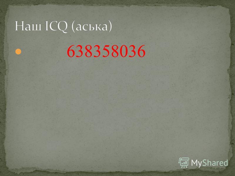 638358036
