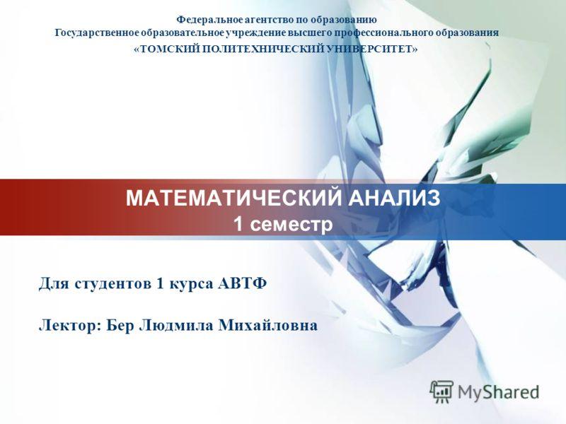 Гдз по Сборнику Задач и Заданий по Математике