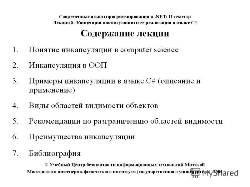 Поля функции члены структур в языке си