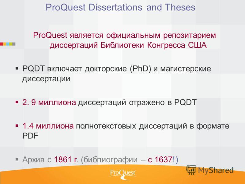 ProQuest Dissertations and Theses ProQuest является официальным репозитарием диссертаций Библиотеки Конгресса США PQDT включает докторские (PhD) и магистерские диссертации 2. 9 миллиона диссертаций отражено в PQDT 1.4 миллиона полнотекстовых диссерта