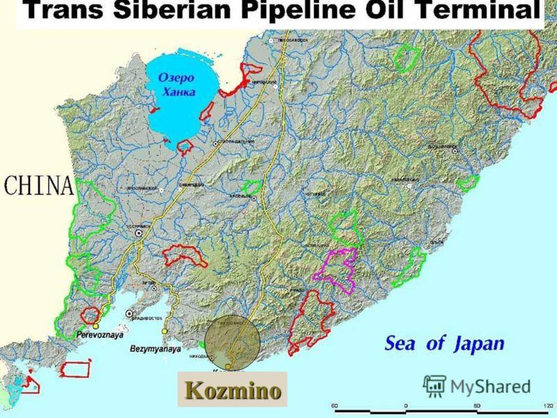 Нефтепровод Восточная Сибирь – Тихий океан Kozmino