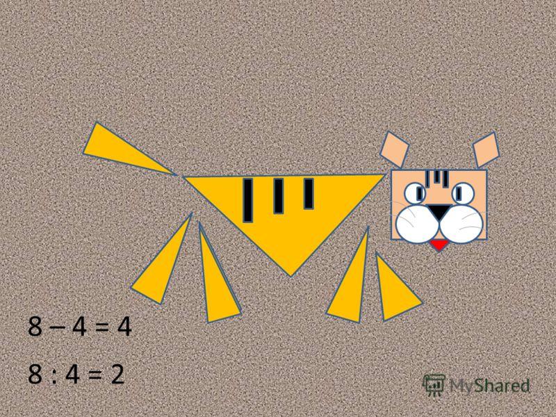 Задача 2. 1 хорек - 6мыш. 2 хорек - ?мыш., в 3 раза б. 6 3=18 (мыш.) Ответ: 18 мышек поймал хорек.