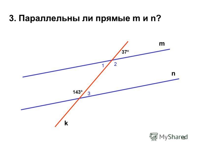 14 2. Докажите параллельность прямых: a) m и n; б) MD и NK. m n M D N K a C B 1 2
