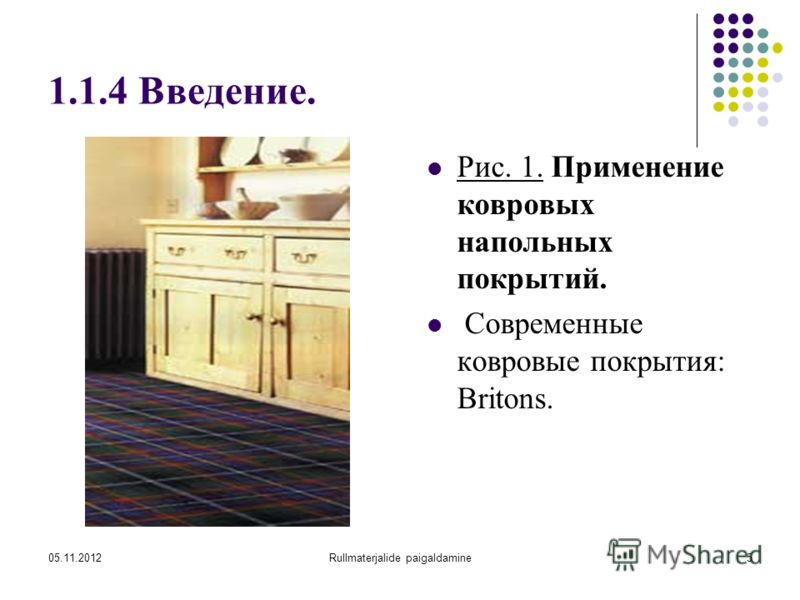05.11.2012Rullmaterjalide paigaldamine5 1.1.4 Введение. Рис. 1. Применение ковровых напольных покрытий. Современные ковровые покрытия: Britons.
