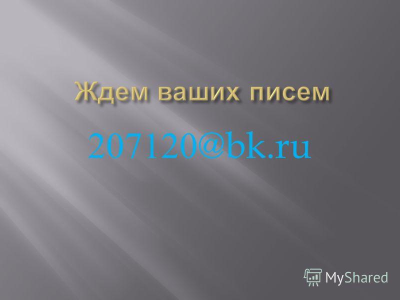 http://kamehb.fo.ru/home Жми на ссылку.