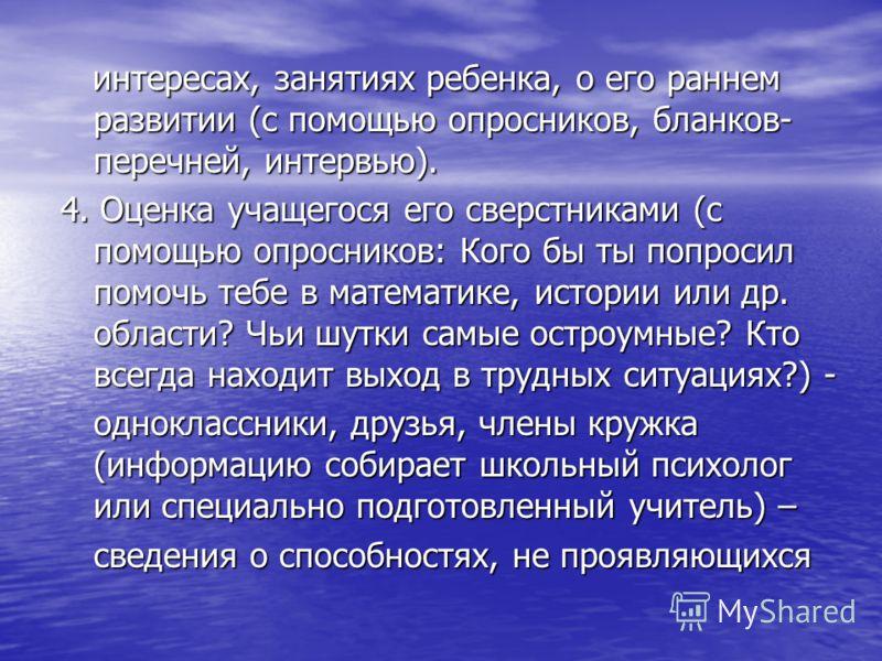 СМОТРЕТЬ ОНЛАЙН ВЕЛИК ОЛЕПНЫЙ ВЕК 119 СЕРИЮ