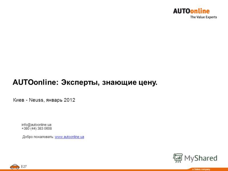 a Solera company I 27 AUTOonline: Эксперты, знающие цену. Киев - Neuss, январь 2012 info@autoonline.ua +380 (44) 383 0608 Добро пожаловать: www.autoonline.uawww.autoonline.ua