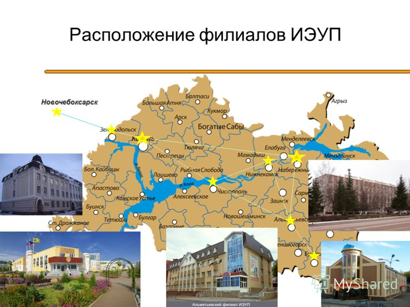 Расположение филиалов ИЭУП Новочебоксарск
