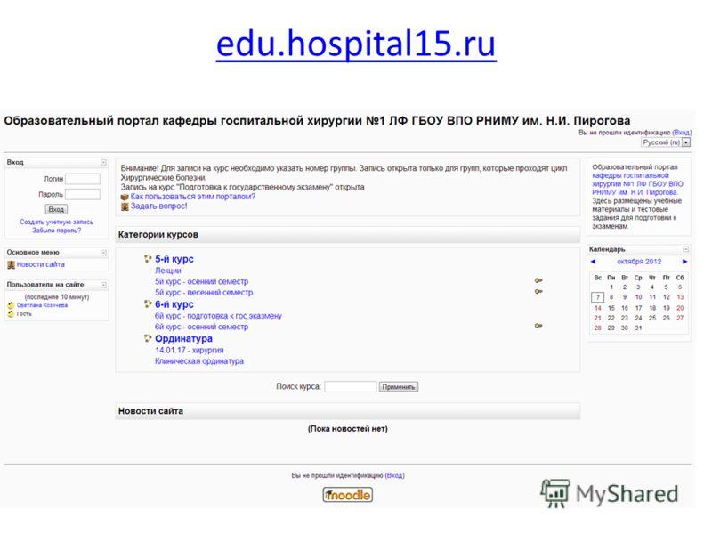 edu.hospital15.ru