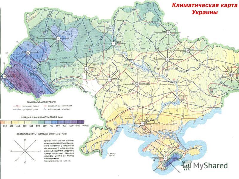 З річної кількості опадів (400-500 мм) на холодний період припадає 10-25 %, а на теплий -75-80%. Конкретніше, близько 519 мм опадів на рік випадає на територію м. Дніпропетровська, 400 мм - м. Дніпродзержинська В цілому, опади протягом року визначают