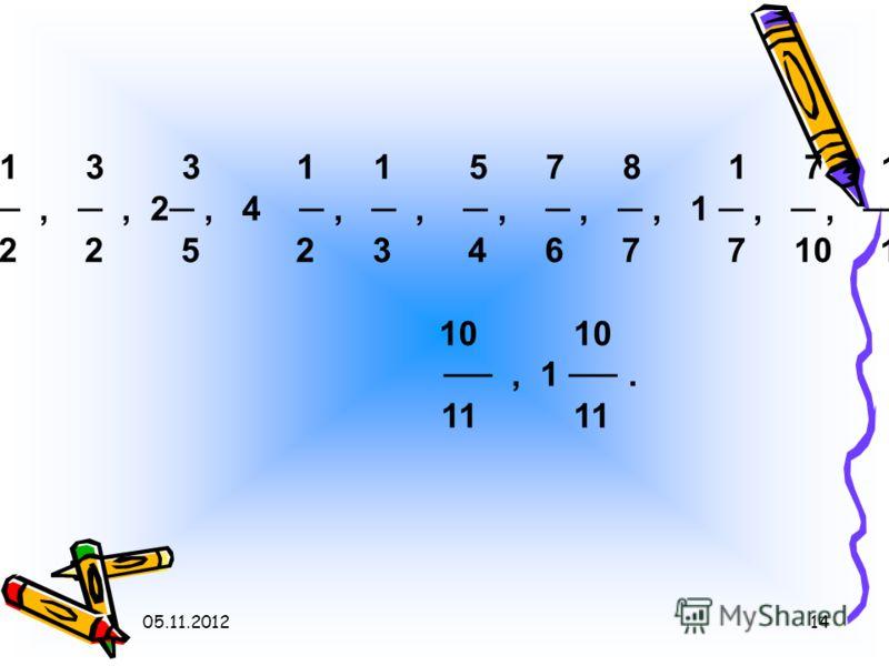 05.11.201214 1 3 3 1 1 5 7 8 1 7 11,, 2, 4,,,,, 1,,, 2 2 5 2 3 4 6 7 7 10 10 10 10, 1. 11 11