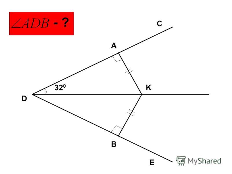 D A C K B E 32 0 - ?
