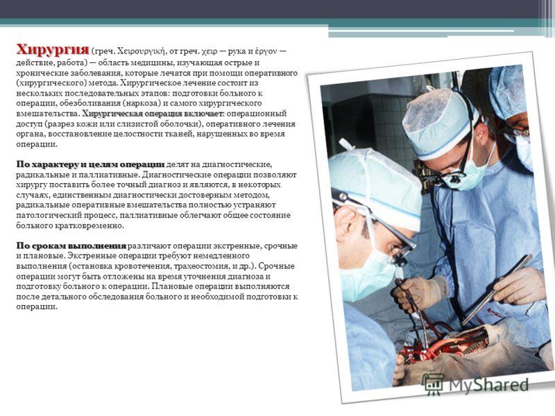 Анастасия ученица профиля медицины