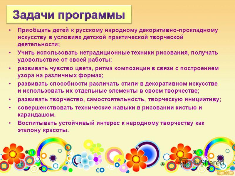 Материал для открыток бумага 8