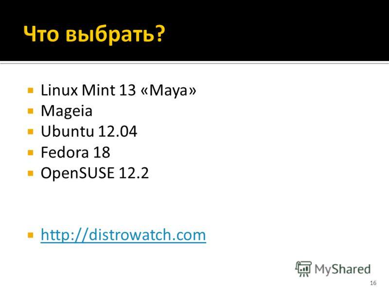 Linux Mint 13 «Maya» Mageia Ubuntu 12.04 Fedora 18 OpenSUSE 12.2 http://distrowatch.com 16