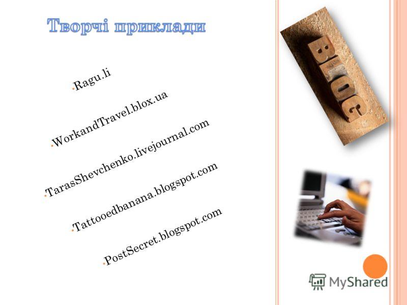 Ragu.li WorkandTravel.blox.ua TarasShevchenko.livejournal.com Tattooedbanana.blogspot.com PostSecret.blogspot.com