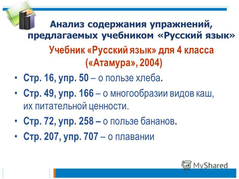 Решебник по Физике 7-9 Класс Лукашик Сборник Задач 2014