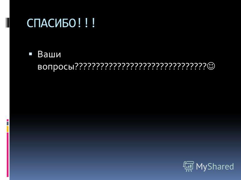Диплом курсы с дальнейшей возможностью получения рабочей визы Русский представитель школы Юлия е-mail : yulia@queens.ac.nzyulia@queens.ac.nz