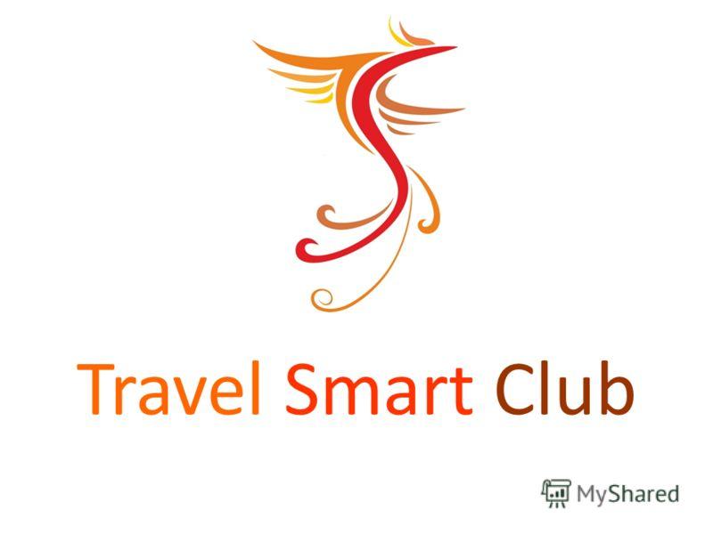 Travel Smart Club