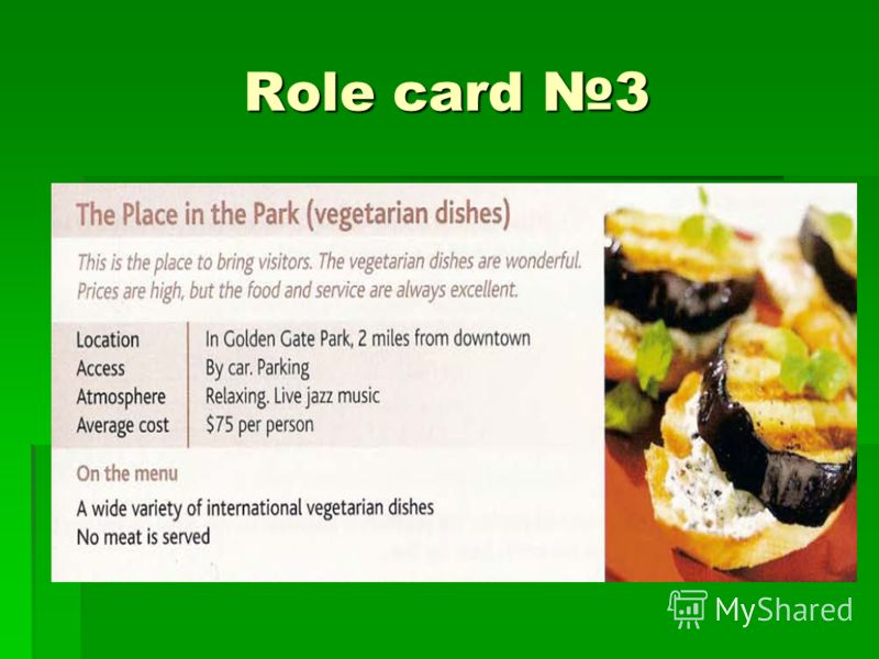 Role card 3