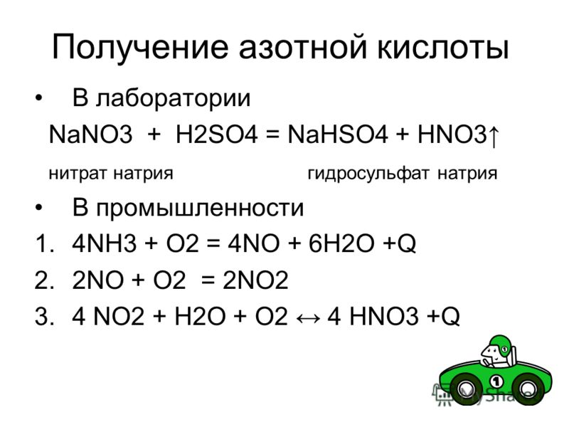 2NH4Cl +Ca(OH)2=CaCl2+2NH3