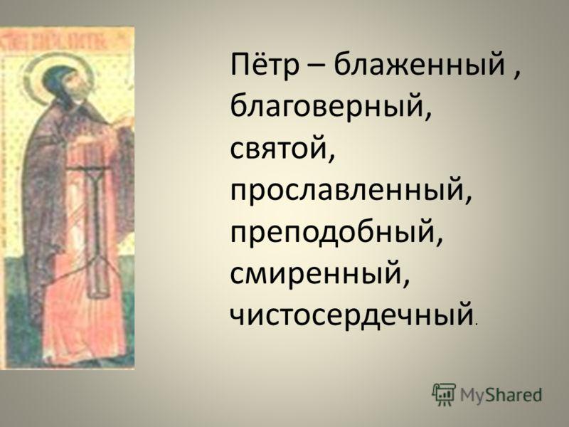 - К какому жанру древнерусской литературы можно отнести это произведение?