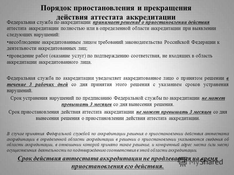 Префектура СЗАО города Москвы