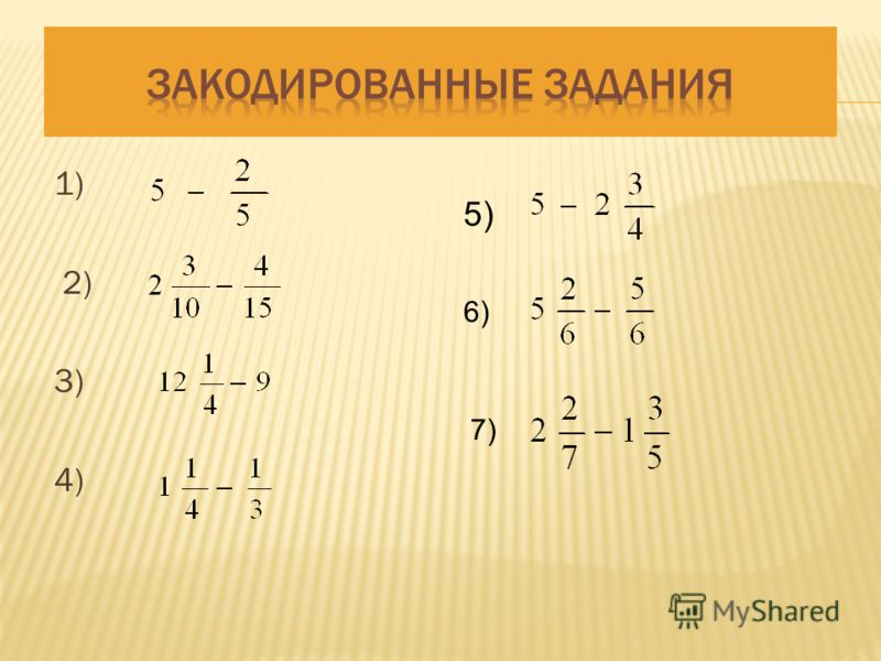 1) 2) 3) 4) 5) 6) 7)