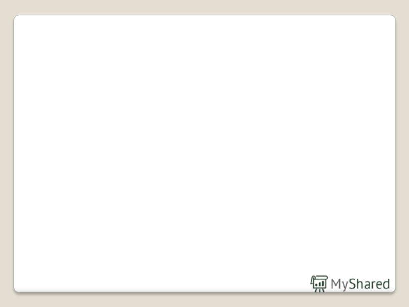 Памяти поколений. Дни воинской славы России. Разработала: преподаватель истории МАОУ СОШ 25 «Олимп» Афанасьева Н.А.